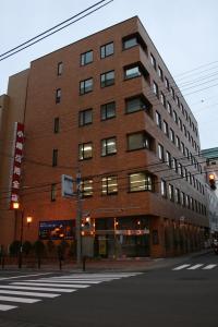 小樽信用金庫本店