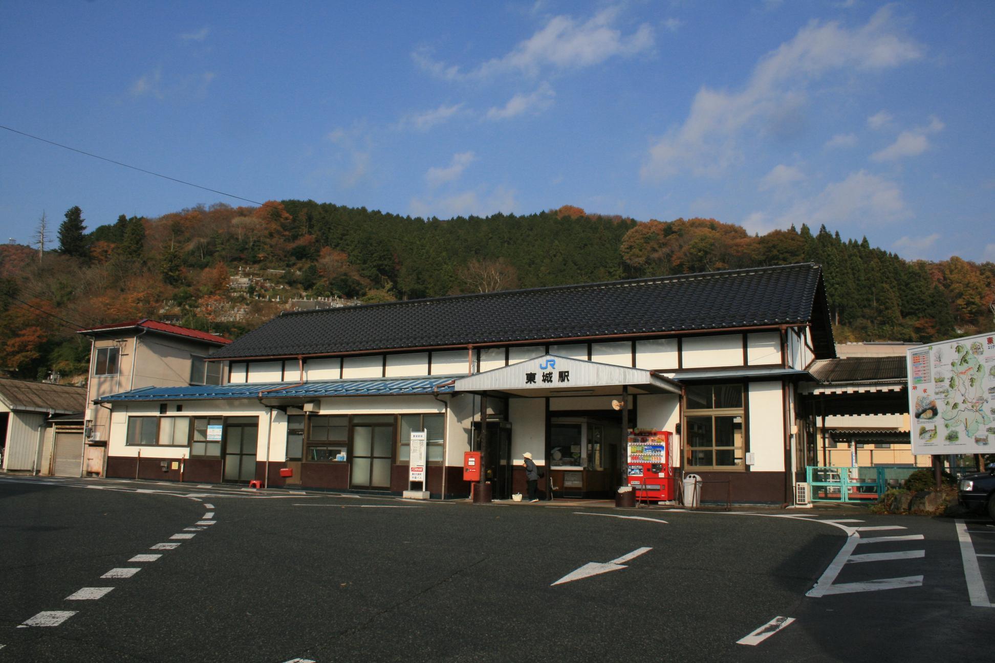 KIRIMURA's Web site » 東城駅