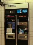 オイスターカードの販売機(2011年8月)